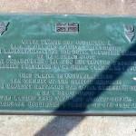 Bernières-sur-Mer, plaque 5th Hackney Battalion et N°8 Beach Group
