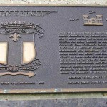 Colleville-sur-Mer, plaque 20th Combat Engineers