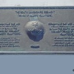 Hermanville-sur-Mer, plaque South Lancashire Regiment