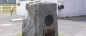 Lessay, monument lettrine