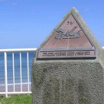 Vierville-sur-Mer, stèle 58th Armored FA Battalion