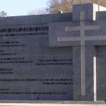 Barenton, monument Francs Tireurs et Partisans français