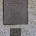 Caen, stèle Forces armées polonaises