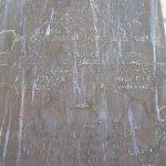 Pontaubault, plaque de la reconstruction