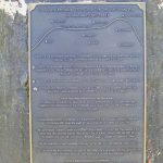 Sallen, stèle de la Libération